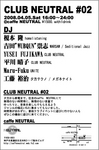 CLUB L フライヤー